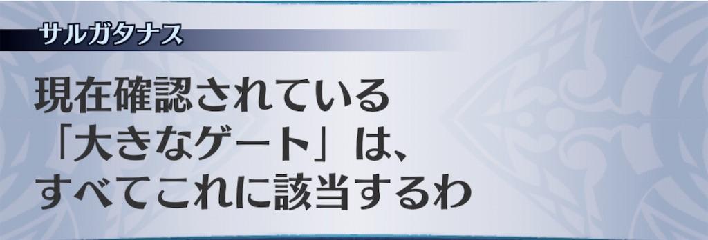 f:id:seisyuu:20200924184400j:plain