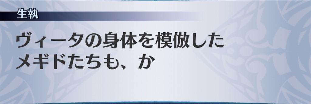 f:id:seisyuu:20200924185921j:plain