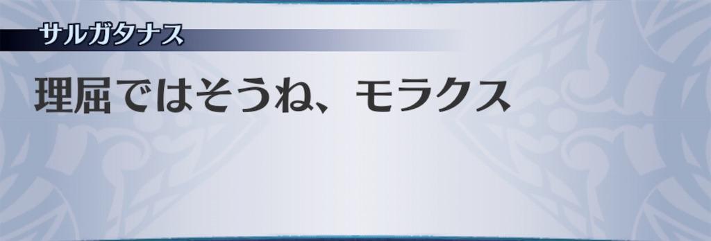 f:id:seisyuu:20200924190933j:plain