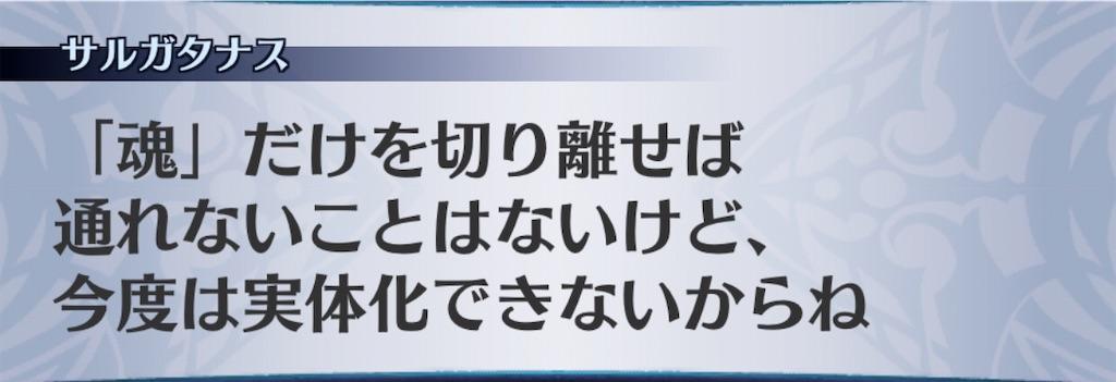 f:id:seisyuu:20200924191023j:plain