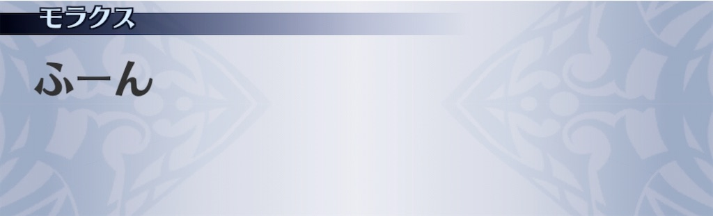 f:id:seisyuu:20200924191152j:plain