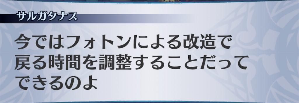 f:id:seisyuu:20200924192712j:plain