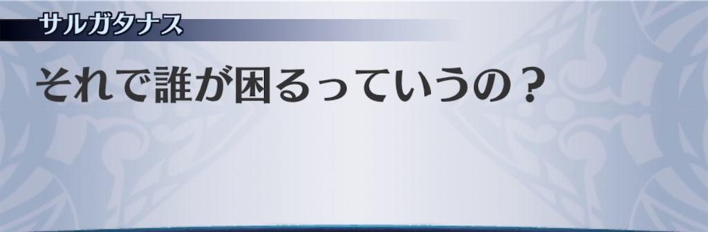 f:id:seisyuu:20200924192849j:plain
