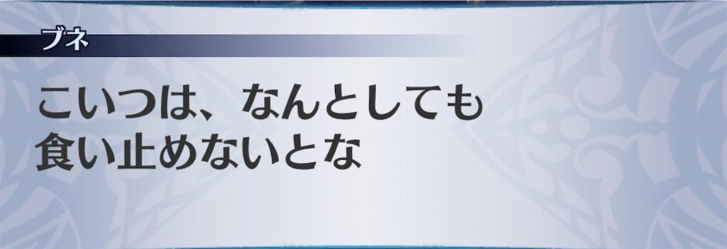 f:id:seisyuu:20200924193123j:plain