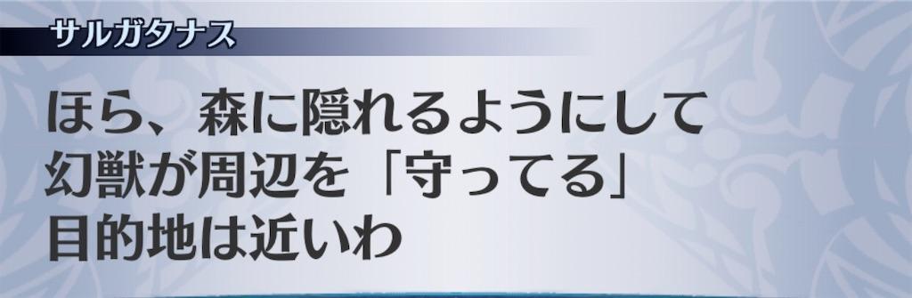 f:id:seisyuu:20200924193137j:plain