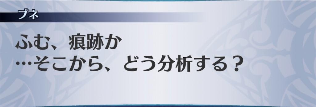 f:id:seisyuu:20200925004216j:plain