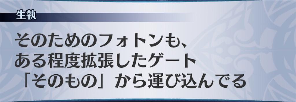 f:id:seisyuu:20200925012034j:plain