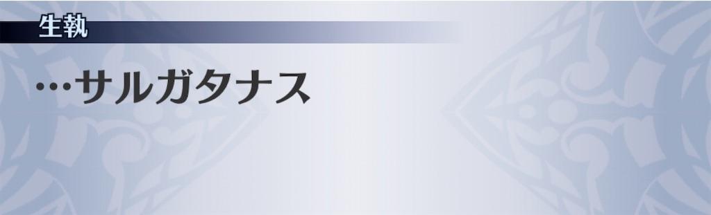 f:id:seisyuu:20200925014134j:plain