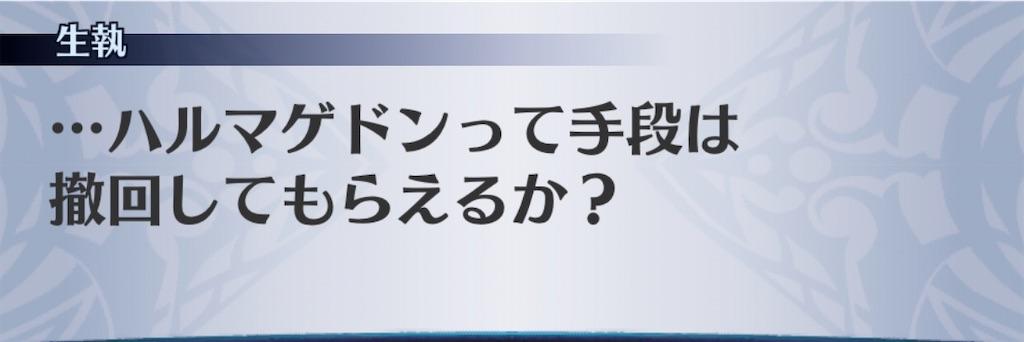 f:id:seisyuu:20200925014158j:plain