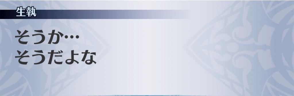 f:id:seisyuu:20200925014722j:plain