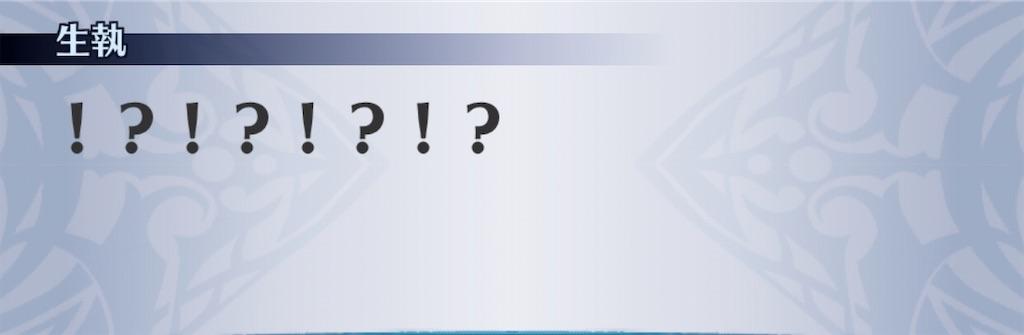 f:id:seisyuu:20200925014903j:plain