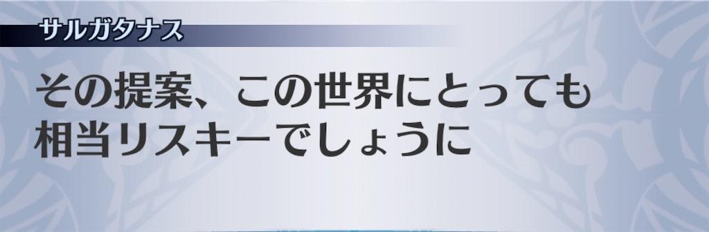 f:id:seisyuu:20200925014912j:plain