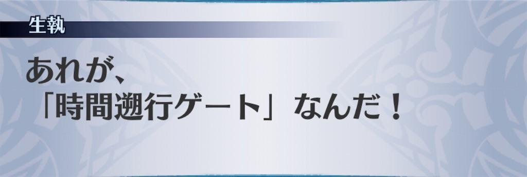 f:id:seisyuu:20200925020857j:plain