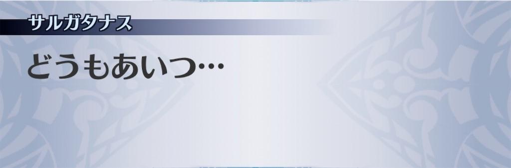 f:id:seisyuu:20200925133154j:plain