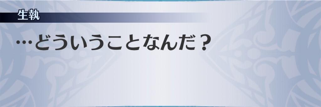f:id:seisyuu:20200925133254j:plain