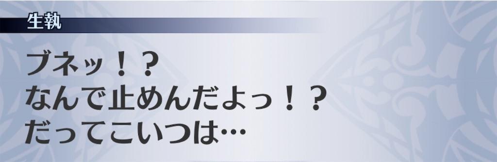 f:id:seisyuu:20200925135550j:plain