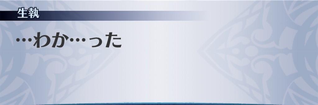 f:id:seisyuu:20200925140420j:plain
