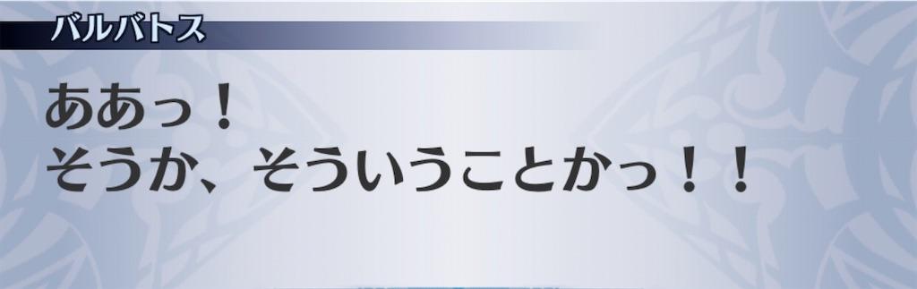f:id:seisyuu:20200925140747j:plain