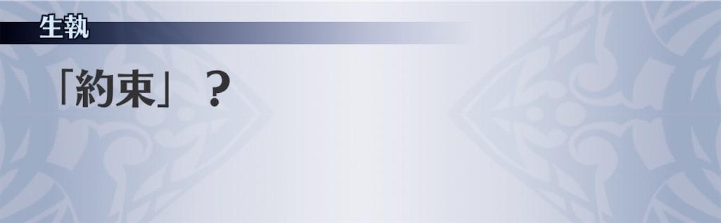 f:id:seisyuu:20200925141350j:plain