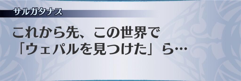 f:id:seisyuu:20200925141355j:plain