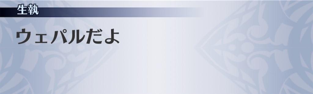 f:id:seisyuu:20200925200252j:plain