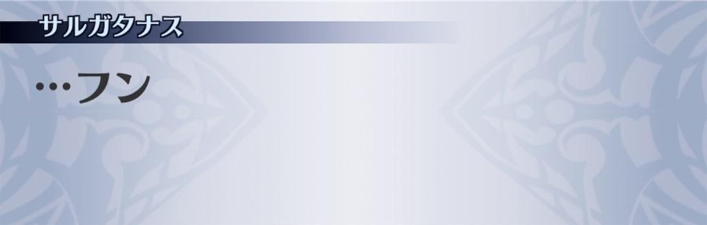 f:id:seisyuu:20200925200257j:plain
