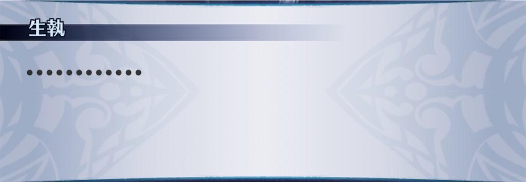 f:id:seisyuu:20200925200507j:plain