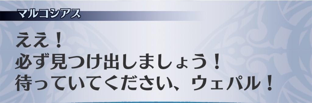 f:id:seisyuu:20200925200801j:plain