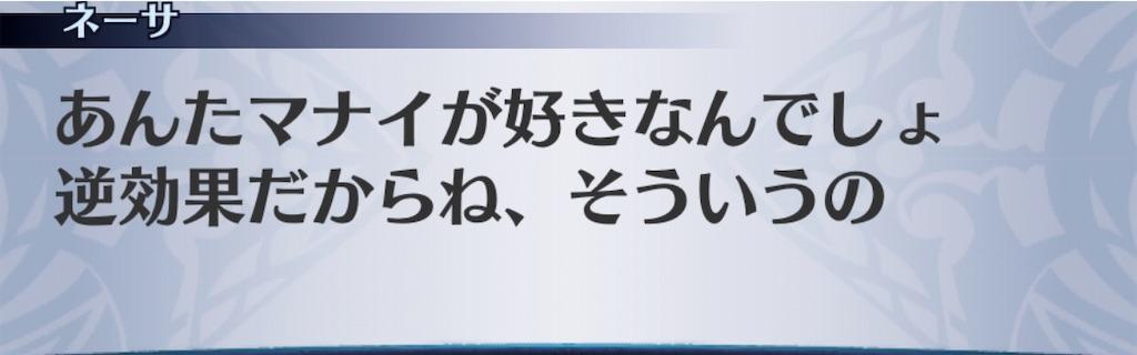 f:id:seisyuu:20200925201045j:plain
