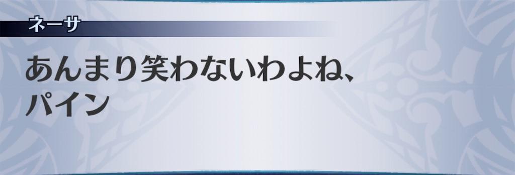 f:id:seisyuu:20200925201058j:plain