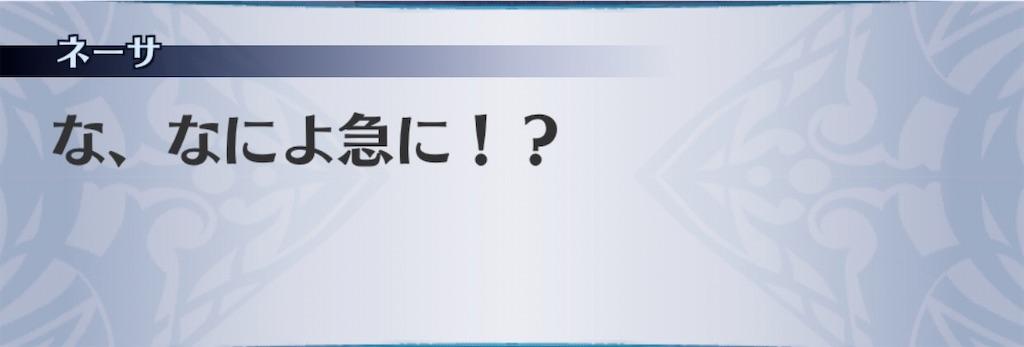 f:id:seisyuu:20200925201107j:plain