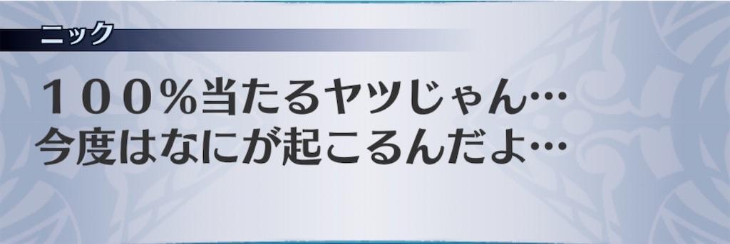 f:id:seisyuu:20200925201115j:plain