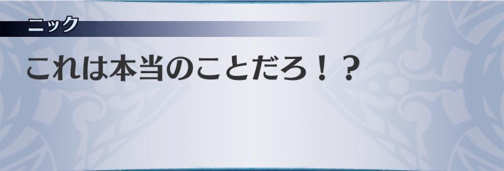 f:id:seisyuu:20200925201324j:plain