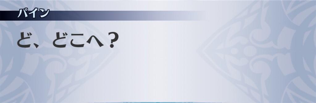 f:id:seisyuu:20200925201439j:plain