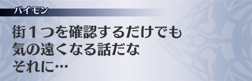 f:id:seisyuu:20200926195444j:plain