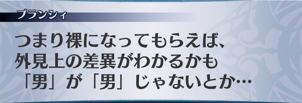 f:id:seisyuu:20200926195602j:plain