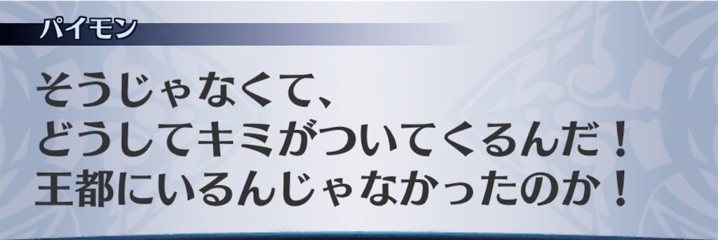 f:id:seisyuu:20200926195849j:plain