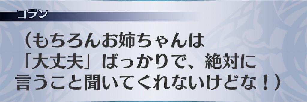 f:id:seisyuu:20200926201145j:plain