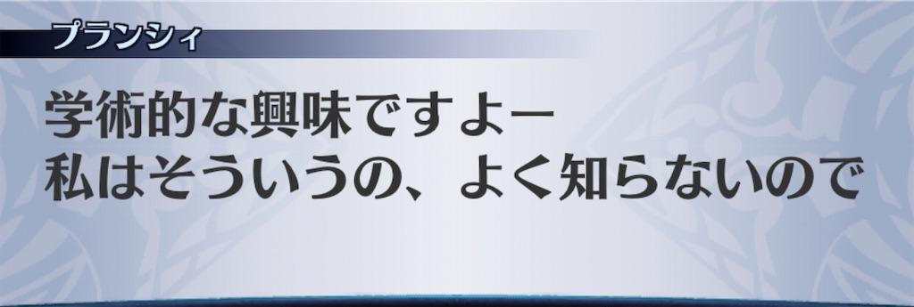 f:id:seisyuu:20200926201441j:plain
