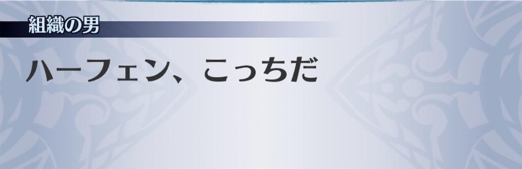 f:id:seisyuu:20200926201732j:plain