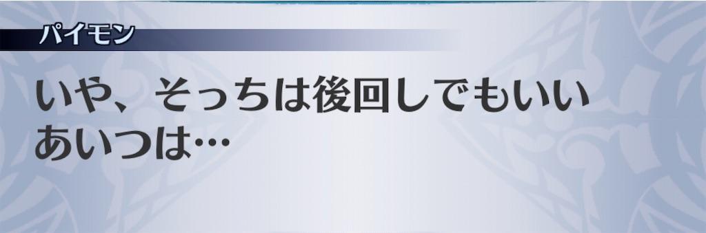 f:id:seisyuu:20200926201912j:plain