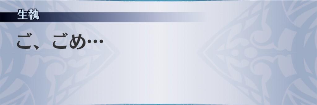 f:id:seisyuu:20200927163334j:plain