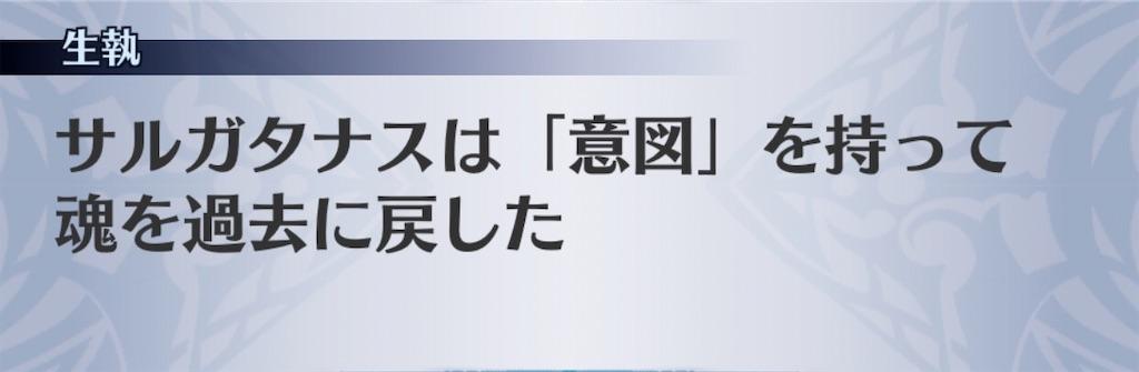 f:id:seisyuu:20200927163519j:plain