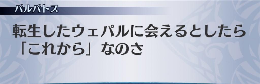 f:id:seisyuu:20200927163813j:plain