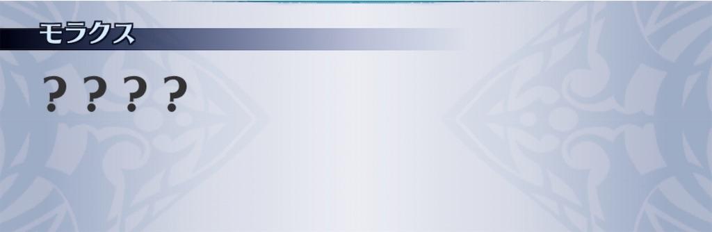 f:id:seisyuu:20200927163817j:plain