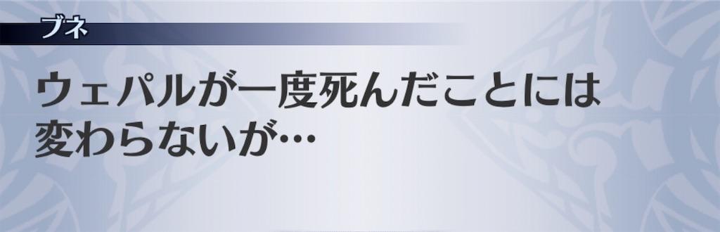 f:id:seisyuu:20200927164003j:plain