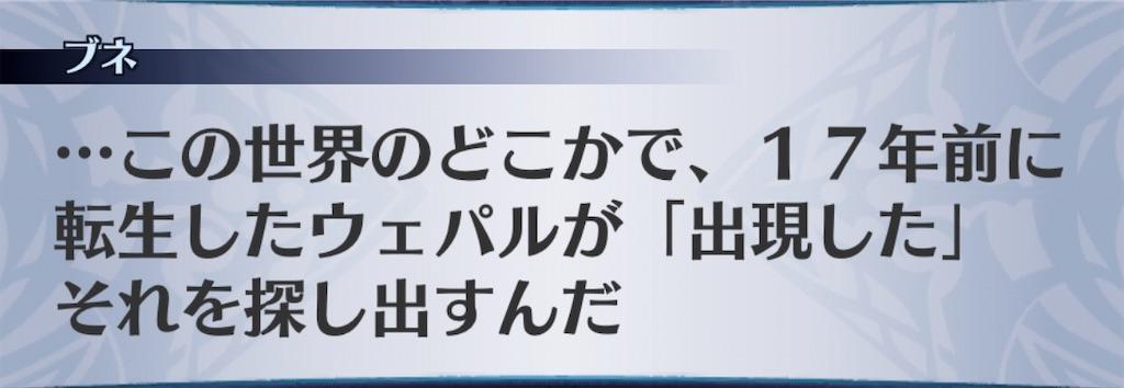 f:id:seisyuu:20200927164007j:plain