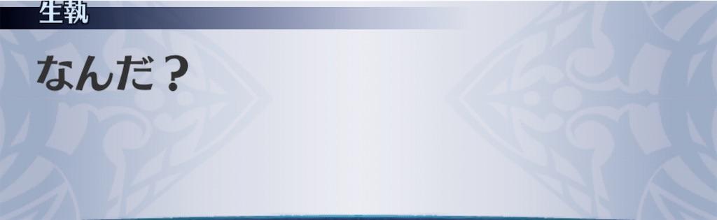 f:id:seisyuu:20200927164122j:plain