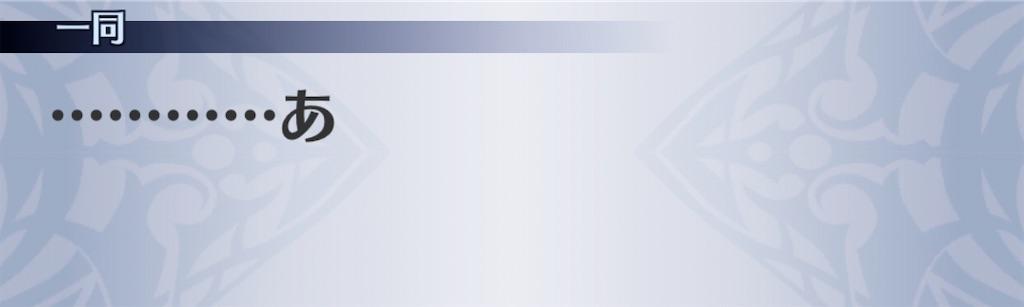 f:id:seisyuu:20200927164131j:plain