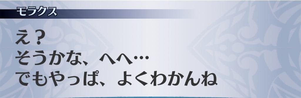 f:id:seisyuu:20200927164143j:plain